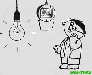 Электричество в доме